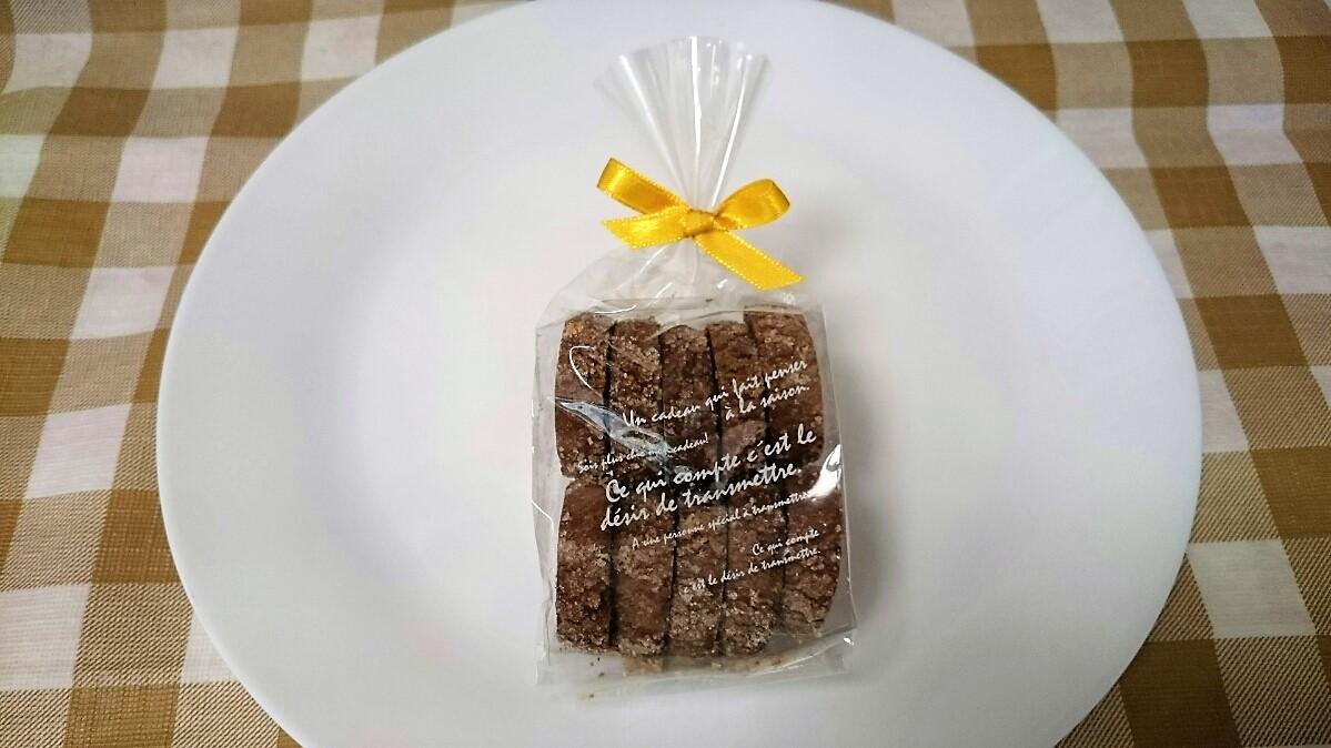 <H1>ディアマンショコラ</H1> 400円/アーモンド入りのココア味のクッキー