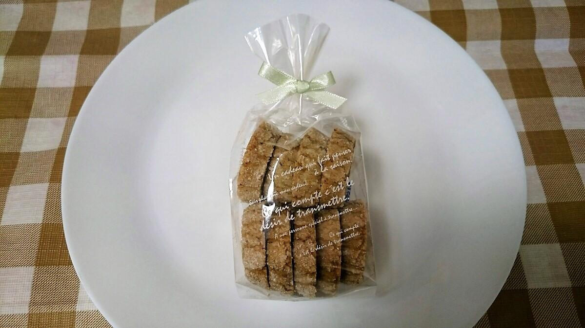 <H1>ディアマン紅茶</H1> 400円/アールグレイの香り豊かなクッキー