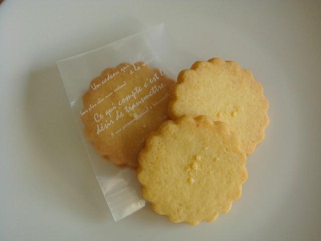 <H1>チーズクッキー</H1> 130円/エダムチーズを使ったクッキー。