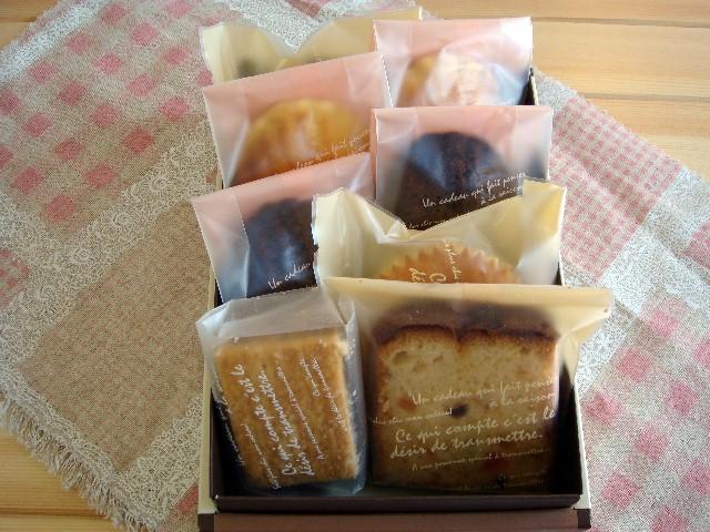 <H1>焼き菓子詰め合わせ(s)</H1> 1340円/焼き菓子8個入り